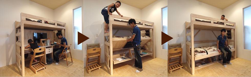 オーダーメイド品(塗装・収納つき)   【リノキッズ】二段ベッド